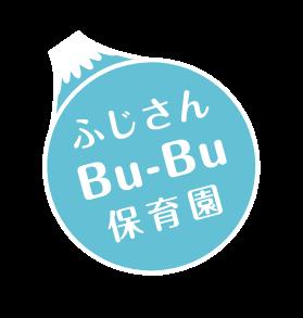 ふじさんBu-Bu