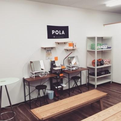 POLA×FDS-400x400