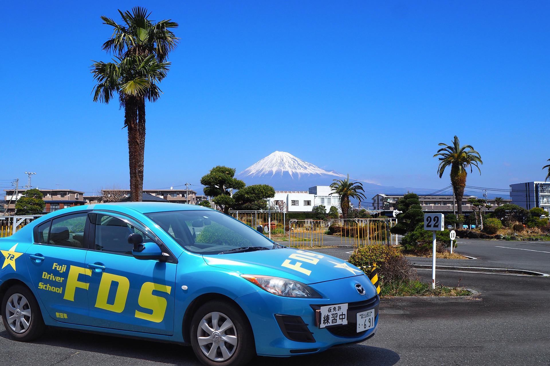 静岡県富士自動車学校